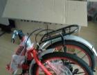 全新折叠自行车 速度转让