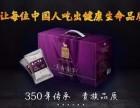天山贡羊紫色礼盒品质保证