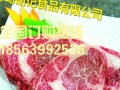 东营牛羊肉价格表