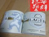 东莞厂家批发定制NBR杯套 海绵杯套 可乐杯套可印刷LOGO