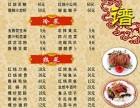 新乡专业菜单印刷