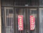 三山时代广场 商业街卖场 128平米