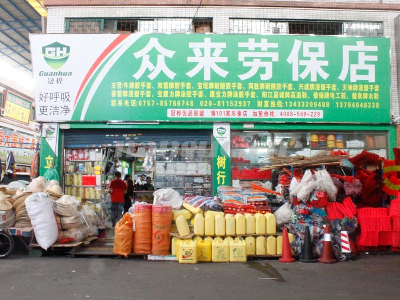 南国众来劳保优质东方红胶手套批发热销