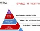 熊猫县运农村淘宝中捷代购返利网淘宝代购聚特惠多易善