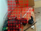 荔湾黄埔南沙隧道油罐消防感温网络监控程控各类光缆光纤排障熔接