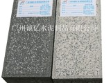 东莞透水砖厂家-东莞透水砖生产厂家批发彩色透水砖