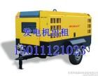 天津北辰区出租大小型发电机 租赁应急发电车