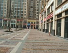 (出售) (出售) 4 佳兆业广场 临街铺面+双开间转角
