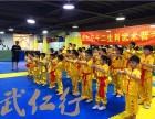 上海少儿自由搏击培训班