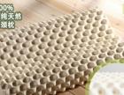 泰国Naomi乳胶枕、乳胶床垫加盟 家纺床品