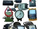 天思ERP天思电子电器行业ERP软件