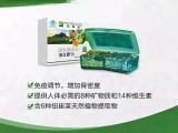 鄭州惠濟區安利經銷商電話安利產品沐浴露怎么賣