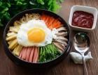 石锅拌饭加盟 韩式拌饭培训 轩于鲜石锅拌饭加盟多少钱