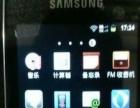 八成新三星电信智能手机转啦,型号是i509带充电器
