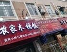 新碶 宁波北仑新契街道凤洋二路 酒楼餐饮 商业街卖场