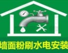 南京专业粉刷墙壁 南京专业老房粉刷墙面 南京二手房粉刷翻新