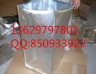 重庆防撕裂铝塑真空立体袋厂家供应