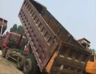 低价出售二手工程翻斗货车 二手陕汽德龙平板后翻自卸货车