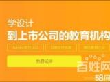 鄭州UI設計培訓學校哪家好