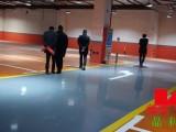贵州地坪厂家环氧地坪车库设计贵州地坪厂家环氧地坪车库设计