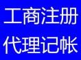 上海审批注册金融信息服务公司,注册上海金融公司有什么要求