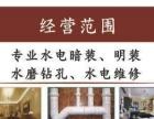 专业商铺/商场维修理的价格,高质量的施工标准