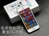 安卓5S智能机3G商务手机质量稳定国产直板深圳低价批发