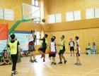 重庆鲁能星城免费试学一节篮球培训课 动步公园,龙湖西苑 歇台