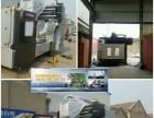 开发区数控铣床车床精密设备搬迁