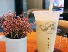 海风茶饮加盟热线