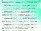 除甲醛 室内空气检测治理北京奥运会提供商