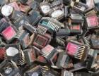 收购芯片IC集成电路