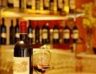 广州红酒进口代理