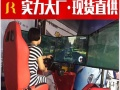 中影互动三屏赛车 动感模拟赛车加盟 娱乐场所