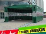 定做夜市大排档折叠帐篷移动推拉蓬雨棚遮阳篷彩蓬户外广告棚
