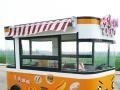 厂家低价销售小吃车快餐车早餐美食车电动餐车流动房车售货车