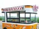 厂家低价销售小吃车快餐车早餐美食车电动餐车流动房车售货车8000元
