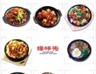 韩式石锅豆腐