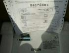 爱普生CB-X21投影机