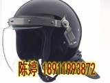 公安防爆头盔,防爆头盔带面罩