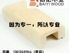 山东木线条厂讲述木线条的安装步骤