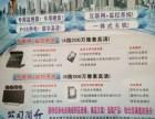 惠州市惠阳区大亚湾监控安装弱电工程施工调试