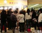 银川早餐店加盟 1年35万 创业冠军项目