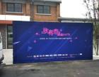 北京签到板,会议背景板,舞台背景板搭建高清无气味画面喷绘
