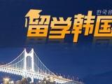 重庆韩语TOPIK考级培训 韩式小班授课 免费试听