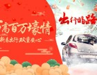 在郑州有平行进口车质保的第三方公司吗?