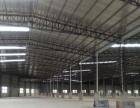 社贝成熟工业区全新钢构1500平方滴水7米可进拖车