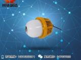 led防爆固态照明灯价格 锅炉房用led防爆泛光照明灯