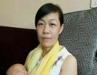 九江爱心家政专业提供保姆、月嫂、育婴师、钟点工护工