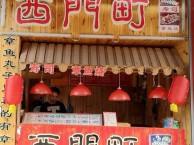 西门町寿司加盟怎么样/加盟费用是多少/加盟电话是多少